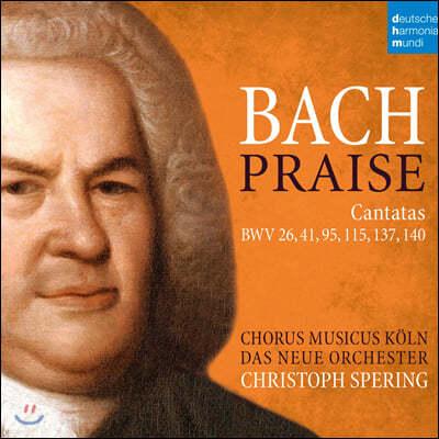 Christoph Spering 바흐: 칸타타 제 26, 41, 95, 115, 137, 140 번 (Bach: Kantaten BWV26, 41, 95, 115, 137, 140)