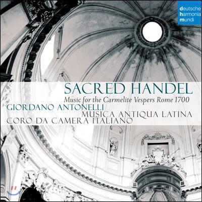 Giordano Antonelli 거룩한 헨델 - 1700년 로마 가르멜회의 저녁기도 음악 (Sacred Handel - Music for the Carmelite Vespers)