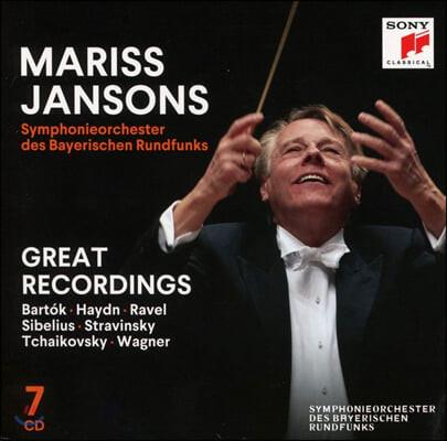 Mariss Jansons 마리스 얀손스 소니 라이브 녹음 모음집 (Great Recordings)