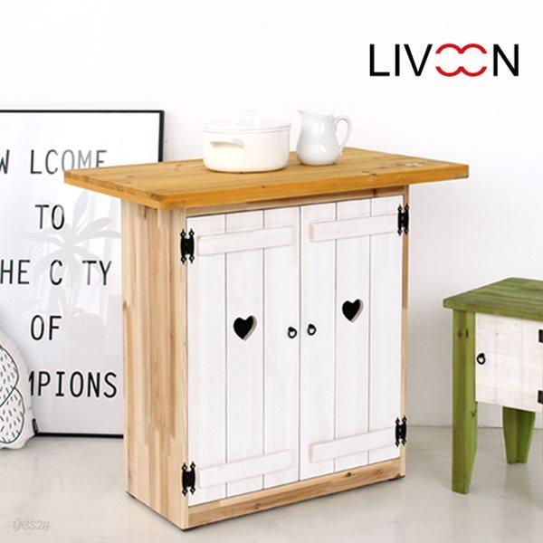 리브온(LIVOON) 원목 아일랜드 하트 도어 홈바