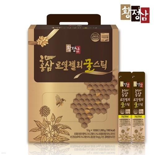 황정삼 홍삼 로열젤리 꿀스틱 100포 실속구성