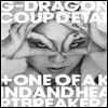 ���巡�� (G-Dragon) - Coup D'etat (+One Of A Kind & Heartbreaker) (2CD+1DVD)