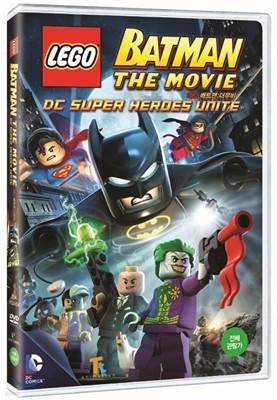 레고 배트맨: 더 무비