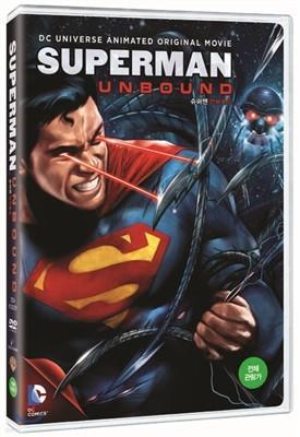 슈퍼맨: 언바운드