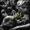���ǿ� (2PM) - Give Me Love (CD+DVD) (��ȸ��������� A)