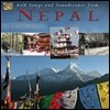 Bishwo Shahi - Folk Songs And Soundscapes From Nepal