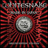 Whitesnake - Made In Japan (Deluxe Edition)(Digipack) (2CD+DVD)