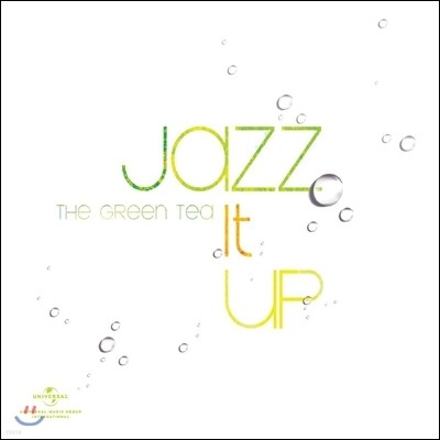 그린티 (The Green Tea) 2집 - Jazz It Up