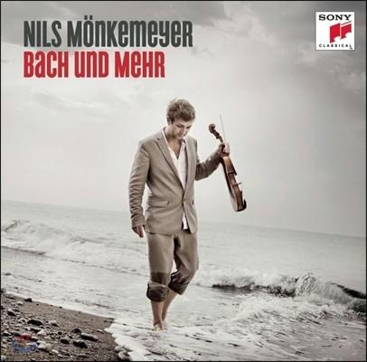 Nils Monkemeyer 바흐: 무반주 첼로 모음곡 [비올라 연주집] (Bach: Suites Nos.1-3, BWV 1007 1008 1009)