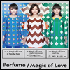 Perfume (��Ǿ) - Magic Of Love (CD+DVD) (��ȸ������)