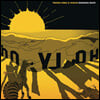 Freddie Gibbs & Madlib (프레디 깁스 앤 매드립) - Bandana Beats [LP]