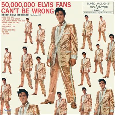 Elvis Presley (엘비스 프레슬리) - 50,000,000 Elvis Fans Can't Be Wrong: Elvis' Gold Record Vol. 2 [LP]