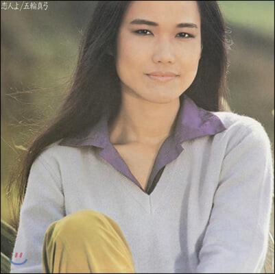 Itsuwa Mayumi (이츠와 마유미) - Koibitoyo