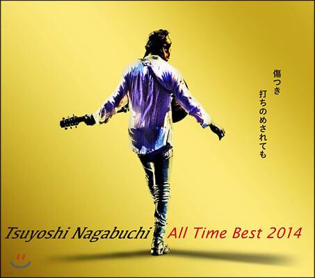 Tshuyoshi Nagabuchi (츠요시 나가부치) - All Time Best 2014