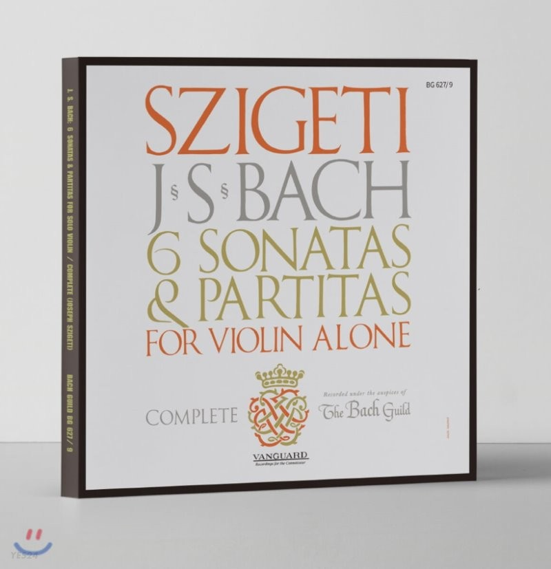 Joseph Szigeti 바흐: 무반주 바이올린을 위한 소나타와 파르티타 전곡집 - 요제프 시게티 [3LP]