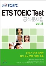 ETS TOEIC Test ������� vol.5