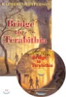 Bridge To Terabithia (Book & Mp3 CD)