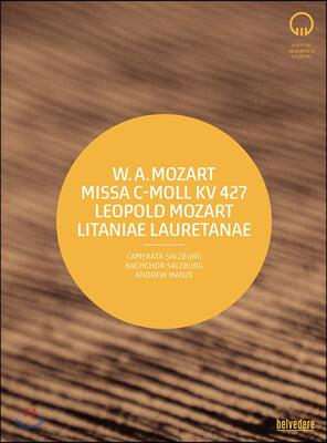 Andrew Manze 모차르트 부자의 종교음악 (W.A. Mozart: Mass in c minor KV427 / Leopold Mozart: Litaniae Lauretanae)