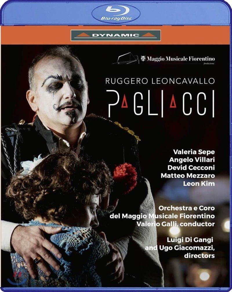Valerio Galli / 김한결 - 루제로 레온카발로: 오페라 '팔리아치' (Ruggero Leoncavallo: Pagliacci)