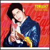������ - Tonight (CD+DVD) (��ȸ������ B)