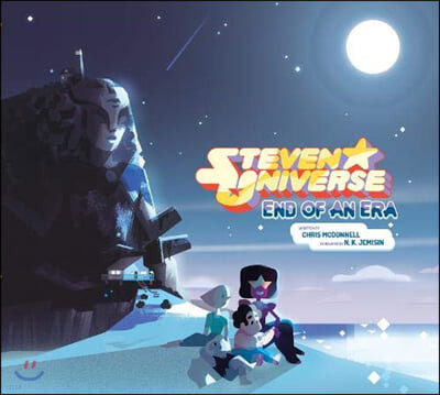 Steven Universe: End of an Era