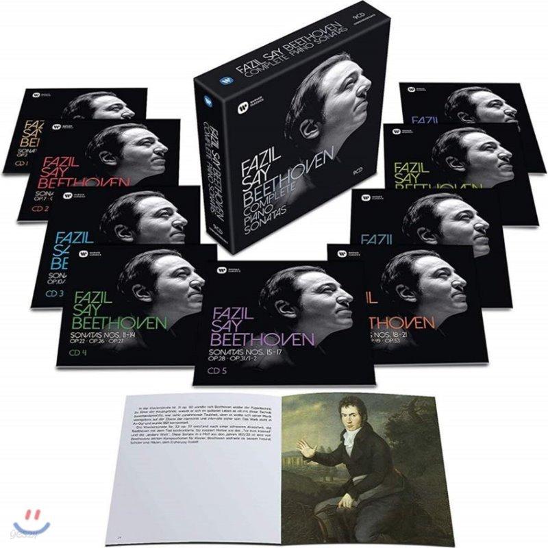 Fazil Say 베토벤: 피아노 소나타 전곡집 - 파질 세이 (Beethoven: Complete Piano Sonatas)