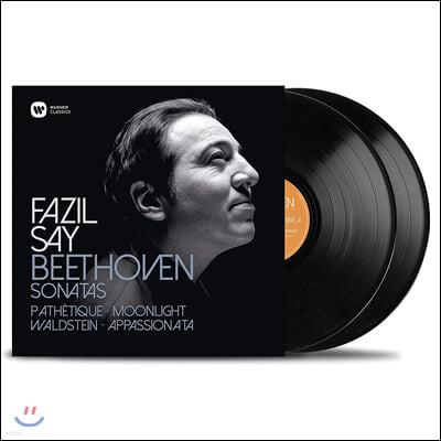 Fazil Say 베토벤: 피아노 소나타 8, 14, 21, 23번 - 파질 세이 (Beethoven: Piano Sonata Opp.13, 27, 53, 57) [2LP]