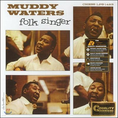 Muddy Waters (머디 워터스) - 4집 Folk Singer [LP]