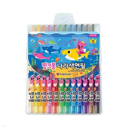 종이나라 핑크퐁 나라색연필 12색