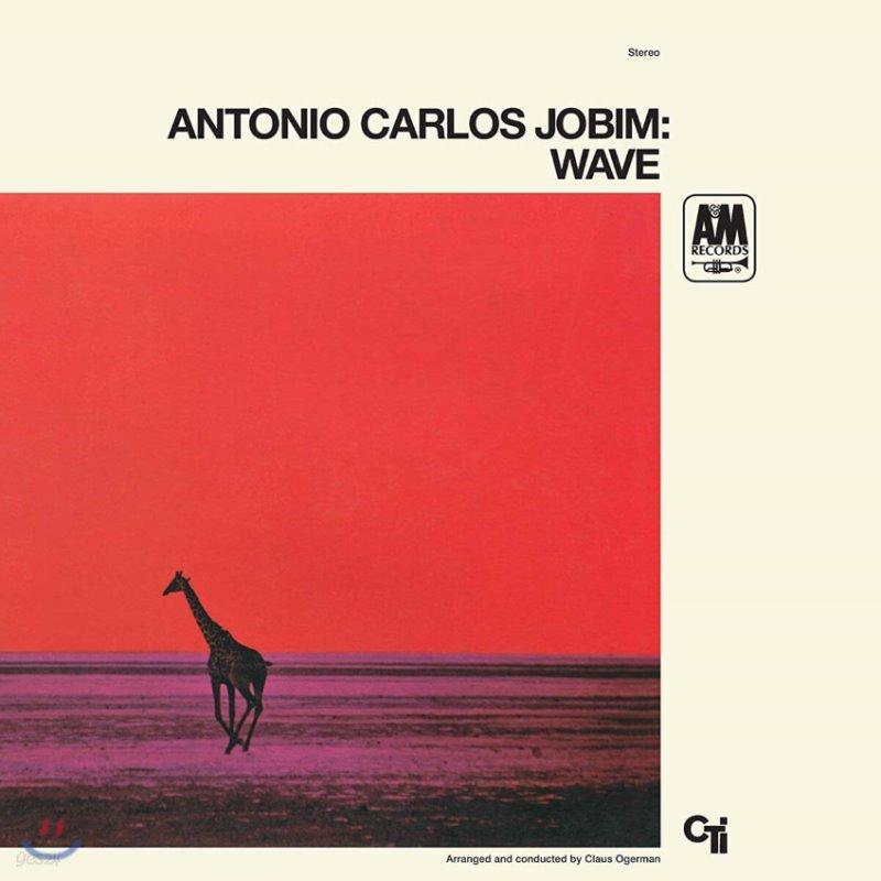 Antonio Carlos Jobim (안토니오 카를로스 조빔) - Wave [LP]