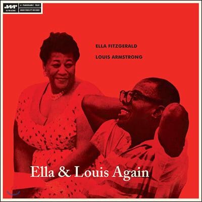 Ella Fitzgerald & Louis Armstrong (엘라 피츠제럴드 & 루이 암스트롱) - Ella And Louis Again [LP]