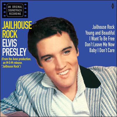 Elvis Presley (엘비스 프레슬리) - Jailhouse Rock [레드 컬러 LP]