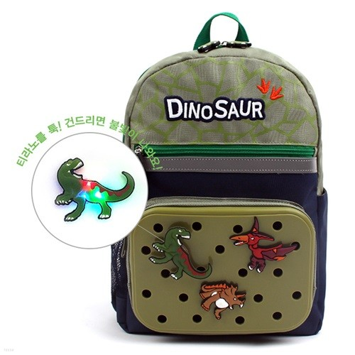 다이몬쥬 EVA 포켓 백팩 공룡 가방 DZ0008