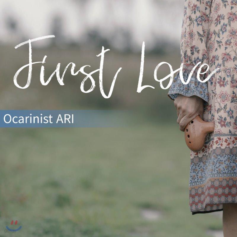 ARI (아리) - First Love