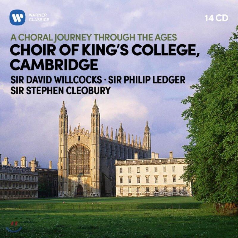킹스 컬리지 합창음악 모음집 (Choir of King's College, Cambridge - A Choral Journey Through The Ages)