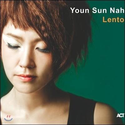 나윤선 (Youn Sun Nah) - 8집 Lento [LP+CD]