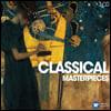 최신 녹음의 클래식 명연주 모음집 (Classical Masterpieces)