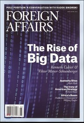 [과월호] Foreign Affairs (격월간) : 2013년 5/6월