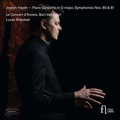 Bart Van Reyn 하이든: 교향곡 80, 81번, 피아노 협주곡 D장조 (Haydn: Piano Concerto HobXVIII:11, Symphony No. 80, 81)