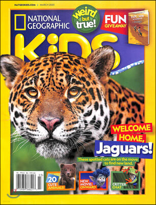 National Geographic Kids (월간) : 2020년 03월