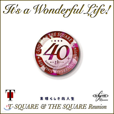 T-Square (티-스퀘어) - It's a Wonderful Life! [LP]