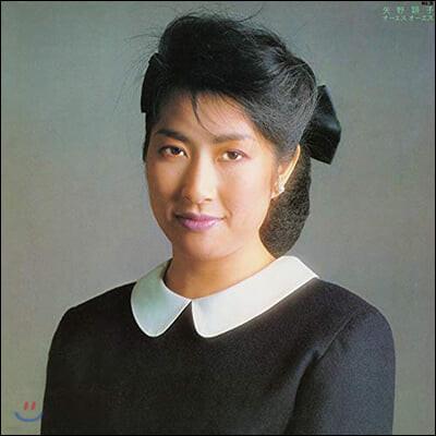 Akiko Yano (아키코 야노) - 7집 Oh Hisse Oh Hisse [LP]