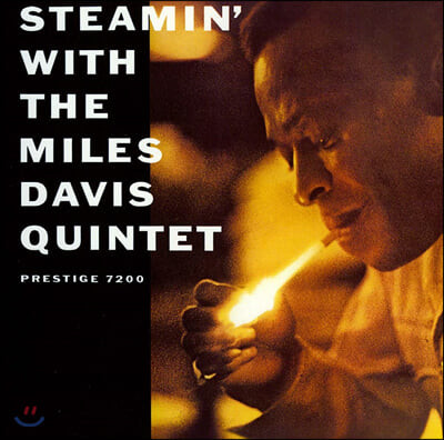 Miles Davis (마일즈 데이비스) - Steamin' With The Miles Davis Quintet
