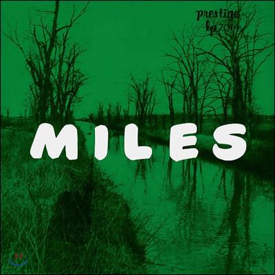 Miles Davis (마일즈 데이비스) - The New Miles Davis Quintet