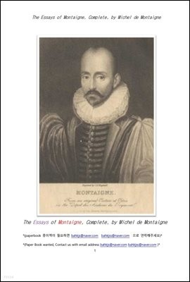 몽태뉴의 수상록 (The Essays of Montaigne, Complete, by Michel de Montaigne)