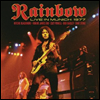 Rainbow - Live In Munich (2CD)