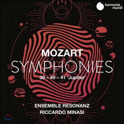 Riccardo Minasi / Resonanz 모차르트: 교향곡 39-41번 (Mozart: Symphonies K543, 550, 551)