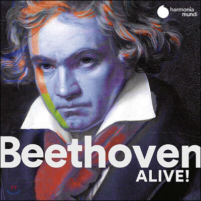Harmonia Mundi 레이블 베토벤 명연주 모음집 (Beethoven Alive!)