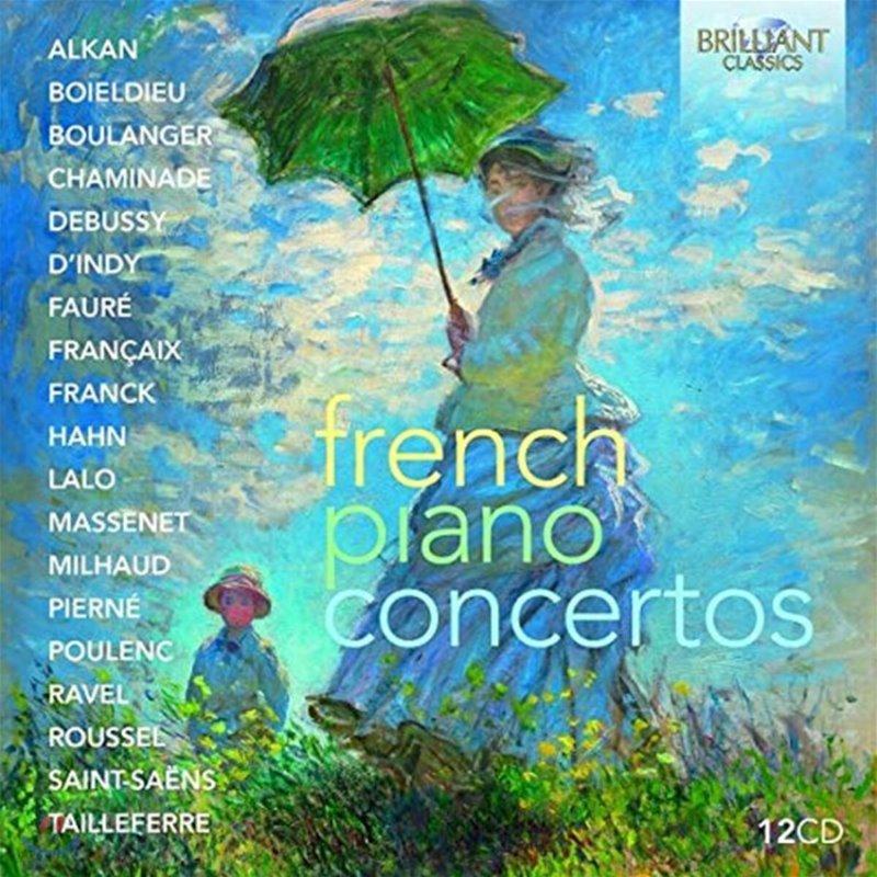 프랑스 작곡가 19인의 피아노 협주곡 & 독주곡 모음집 (French Piano Concertos)
