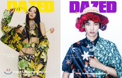 데이즈드 앤 컨퓨즈드 코리아 Dazed & Confused Korea (월간) : 3월 [2020]